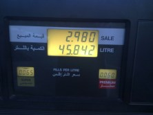 Kuwaiti full-up... 2.98KWD, or £6.60 in our money.