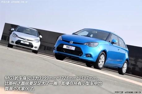 MG3-photo-blog1