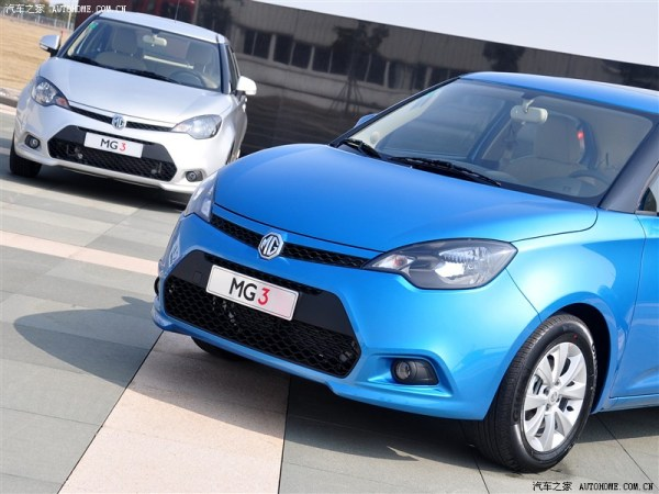 MG3 is the entry level of in MG's impressive new range...