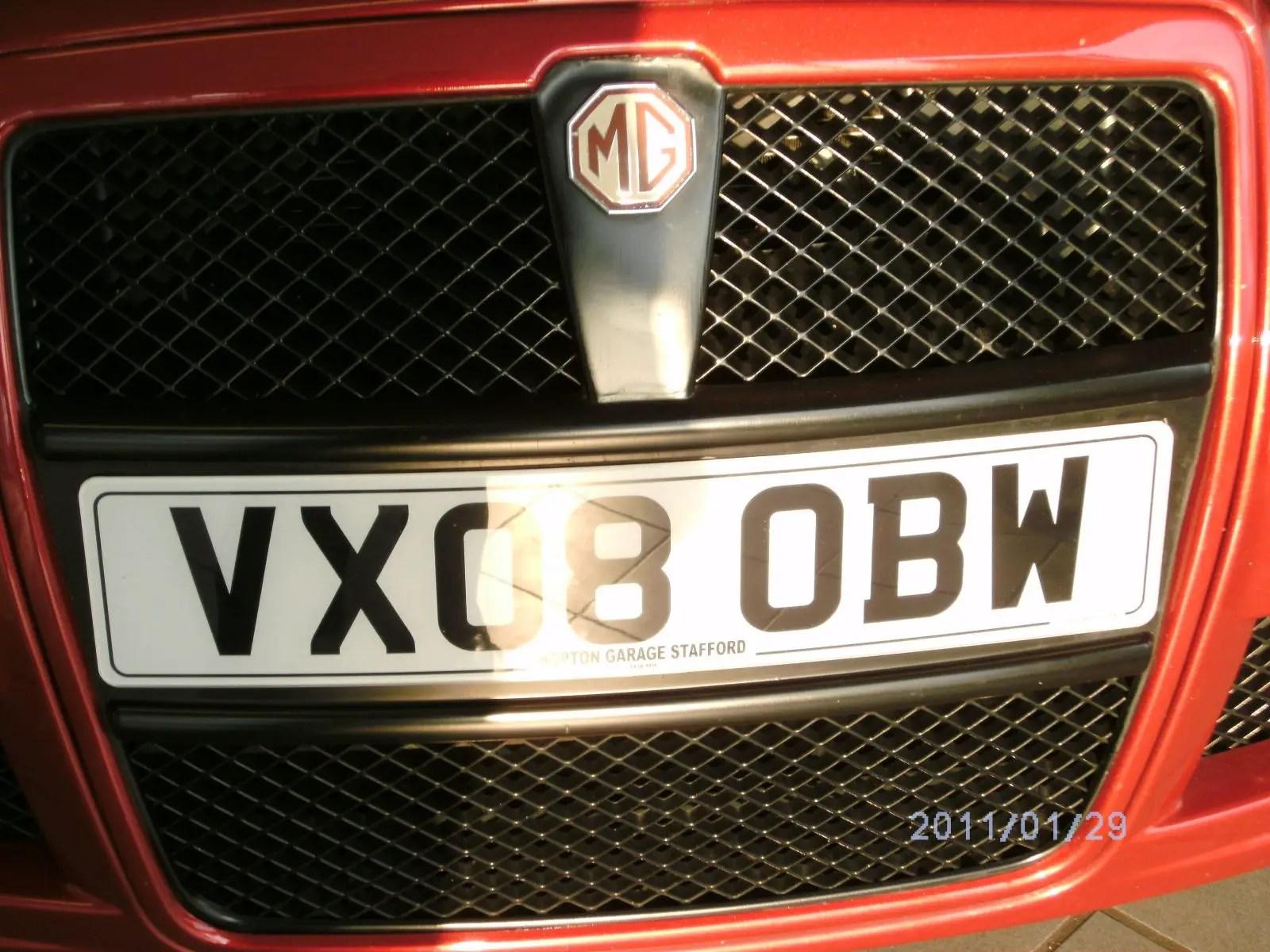 MG ZT-T EU4 prototype