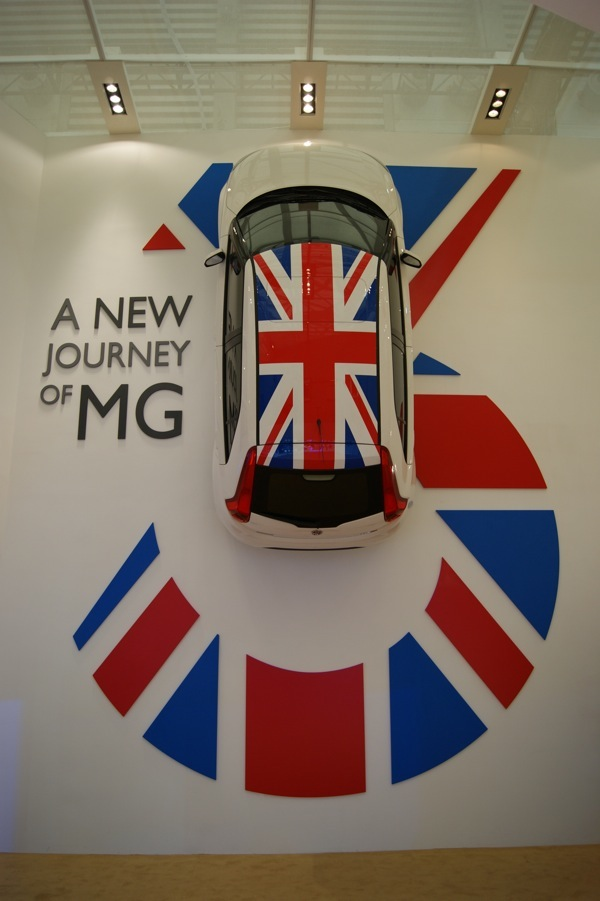 MG flying the glag in Shanghai