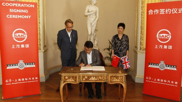 MG MoU signed at Goodwood... Lord March looks on.