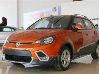 MG3 Crossover in the showroom now