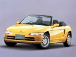 Honda Beat - built in 1991, but totally relevent today.