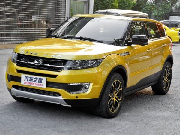 The Evoque that's not an Evoque...