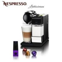 DeLonghi Nespresso Lattissima Plus EN520.PW Pearl White ...