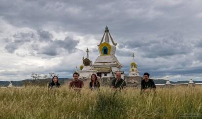 die Mongolei Truppe