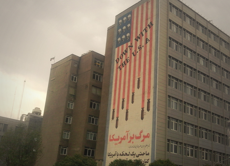 American Steel in Iran