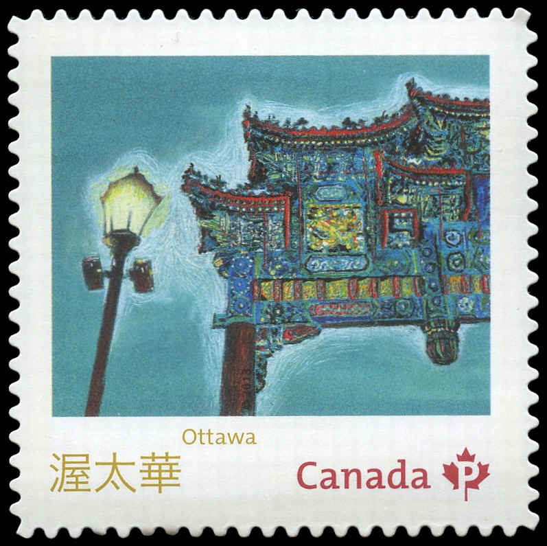Canada 2643f Ottawa ON 2013 P 63 Timbres Du