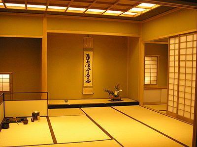 El Salon de Te Chashitsu en la casa japonesa