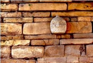 Sitio Arqueológico Chavín de Huántar