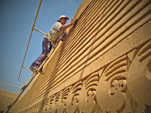 """Chan Chan 25 años declarado """"Patrimonio Cultural de la Humanidad"""". Chan Chan y la cultura Chimú orgullo del Perú"""