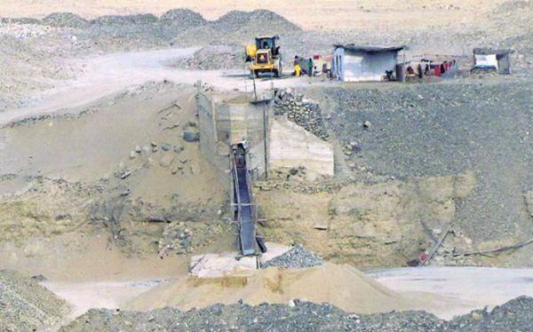 Minería artesanal pone en peligro al complejo Campana, Trujillo, La Libertad