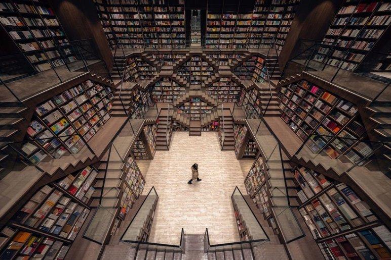 Librería chongqing ambiente central