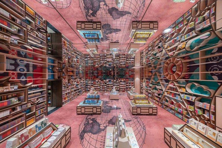 librería chonqing zona niños