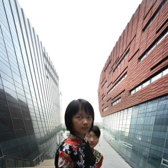 Centro Internacional de Convenciones - BURO II + CITIC