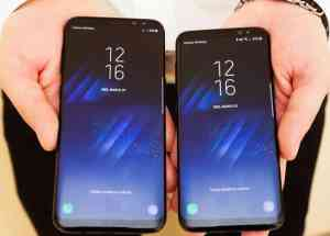 Como ativar a opção modo desenvolvedor no Samsung Galaxy S8/S8 Plus