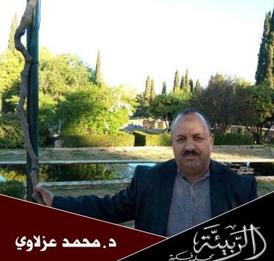 أدب التراجم في التراث العربي-د.عزلاوي محمد