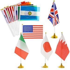 Juvale International World Country  Bandiere da scrivania con supporti 83 x 55 in 24 pezzi