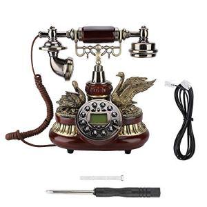 ASHATA Retro Vintage Telephone FSKDTMF Telefono Stile retr Telefono Fisso con Funzione di Ricomposizione Telefono Domestico Antico Hotel Retro Rotary Telefono per Casa Ufficio e Hotel