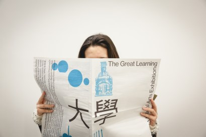 The_Great_Learning_2