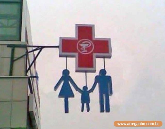 Nova logomarca para os hospitais públicos do Brasil