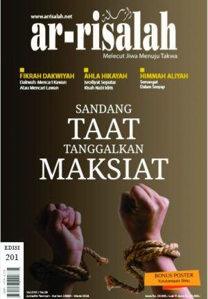 majalah-islam-arrisalah-edisi-201-terbaru-cover-majalah-media-islam-kumpulan-khutbah-jumat