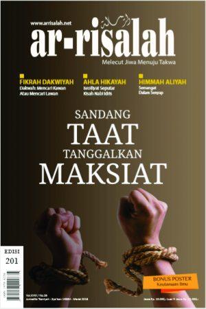 majalah islam arrisalah edisi 201 maret 2018