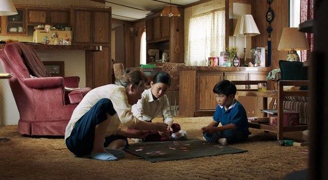 Minari - Em Busca da Felicidade Minari - Em Busca da Felicidade critica Minari critica