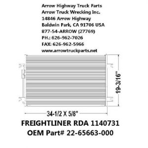Freightliner Columbia 120 Hood