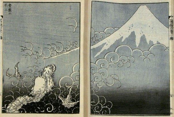 Fuji.dragon