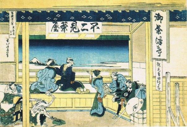 Katsushika Hokusai 8