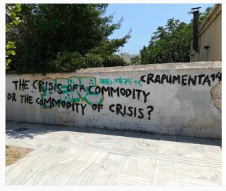 Graffiti in Athens, Spring 2017.