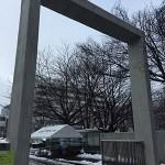 武蔵野美術大学正門