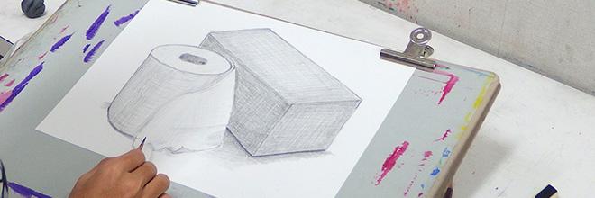 中学生美術科