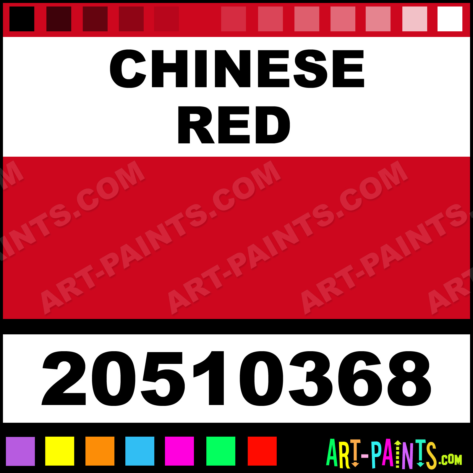 Chinese Red Artists Gouache Paints