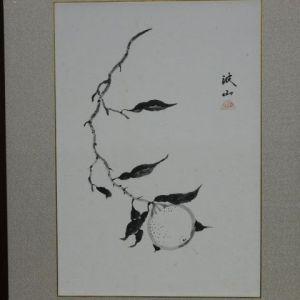 板谷波山 三宝柑図