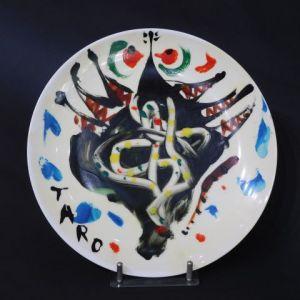 岡本太郎 絵皿