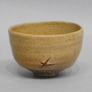 石黒宗麿 石ハゼ茶碗