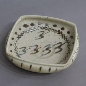 加藤唐九郎 志野小鉢