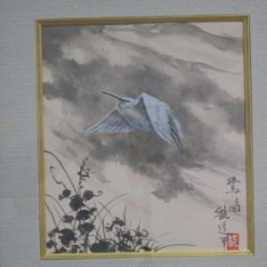藤本能道 鷺の図色紙