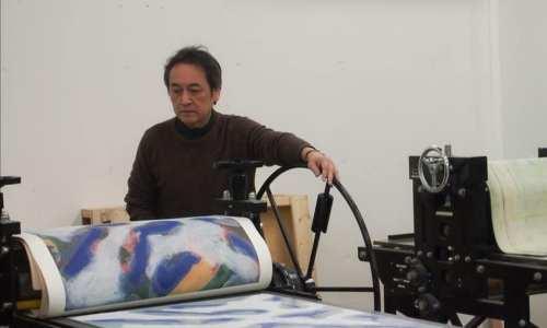 MUSASHI ATSUIKO