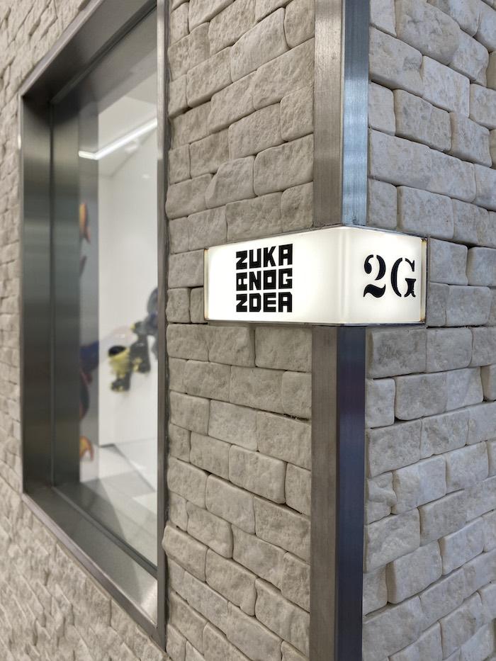 NANZUKA 2G (Shibuya Parco 2F)スペース