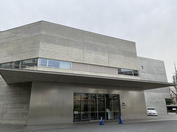 刀剣博物館 外観2