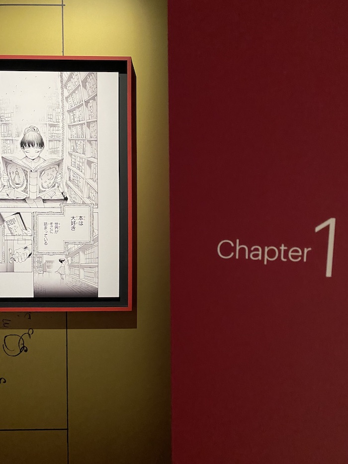 MIROIRS – Manga meets CHANEL Collaboration with 白井カイウ&出水ぽすか Chapter1