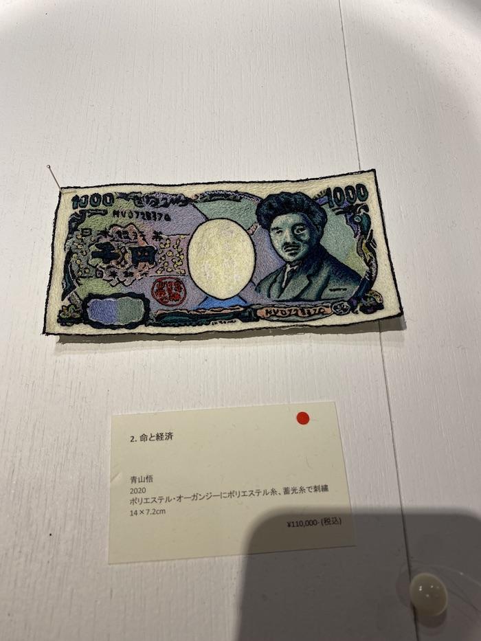 """""""Everyday Art Market@GINZA TSUTAYA BOOKS"""""""