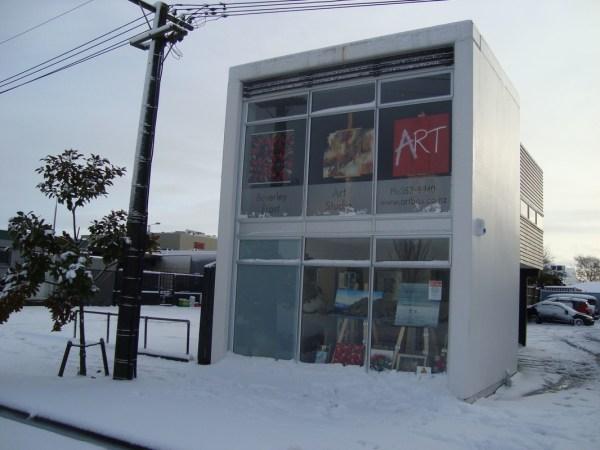 Art Box - 1 16 Loftus Street Papanui Christchurch