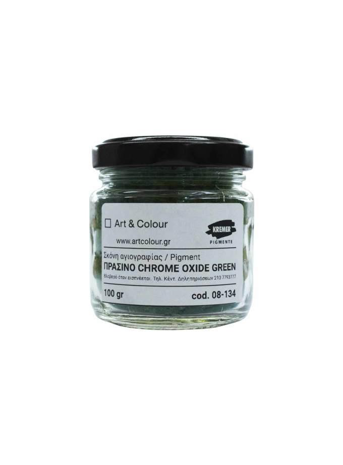 skoni-agiografias-prasino-chrome-oxide-gn-100gr-1