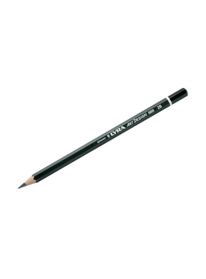 12-060-moluvia-graphite-Rembrandt-art-design-lyra-Art&Colour