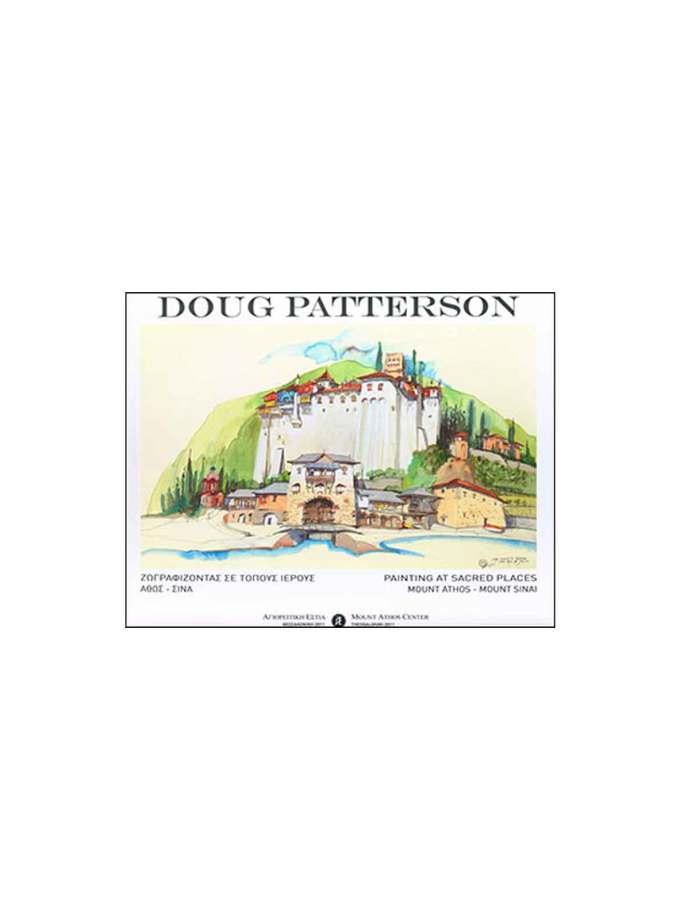 Vivlio-Zografizontas-se-topous-ierous-Doug-Patterson-Art&Colour-0